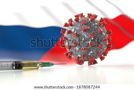 Czech Republic January 2021 : 3D illustration of COVID 19 Vaccine approved and delivered in Czech Republic. Czechia vaccine Corona Virus SARS CoV 2,2020 2021 nCoV. Czech flag, corona bacteria and fill Foto stock ©