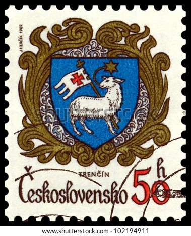 CZECHOSLOVAKIA - CIRCA 1980: a stamp printed by Czechoslovakia shows Coats of Arms of Czechoslovak towns. Praha and Bratislava, series, circa 1980