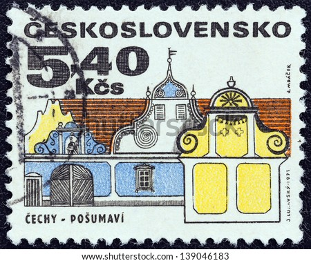 "CZECHOSLOVAKIA - CIRCA 1971: A stamp printed in Czechoslovakia from the ""Regional Buildings"" issue shows a southern Bohemia baroque house, Posumavi, circa 1971."