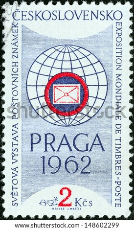 "CZECHOSLOVAKIA - CIRCA 1961: A stamp printed in Czechoslovakia issued for the ""PRAGA 1962"" International Stamp Exhibition (1st issue) shows Exhibition Emblem, circa 1961."