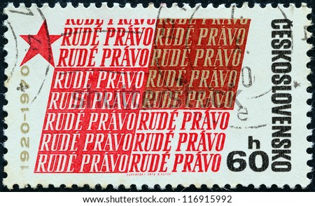 CZECHOSLOVAKIA - CIRCA 1967: A stamp printed in Czechoslovakia issued for the 50th anniversary of Rude Pravo (newspaper) shows Rude Pravo logo, circa 1967.