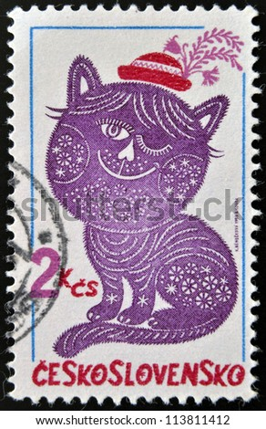 CZECHOSLOVAKIA - CIRCA 1980: A stamp printed in  Czechoslovakia, shown Folktale character embroideries, Dandy and Posy, circa 1980