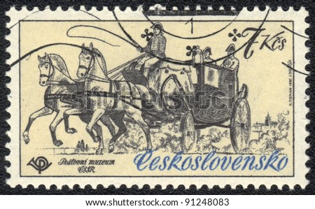 CZECHOSLOVAKIA - CIRCA 1984: A stamp printed in CZECHOSLOVAKIA  shows  a  Mail coach, series  a postal museum, circa 1984