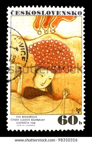 "CZECHOSLOVAKIA - CIRCA 1971: A stamp printed in Czechoslovakia shows draw ""Chinese Fairytale"" by Bednarova with the same inscription, series ""Exhibition of Book Illustrations, Bratislava"", circa 1971"