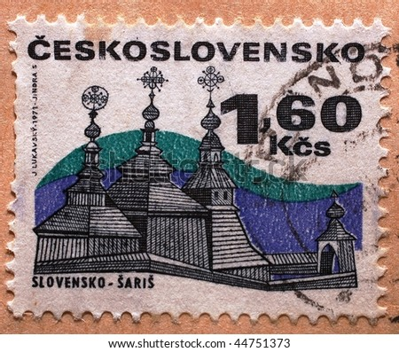 CZECHOSLOVAKIA - CIRCA 1981: A stamp printed in Czechoslovakia shows image of church spires in the Saris region, circa 1981