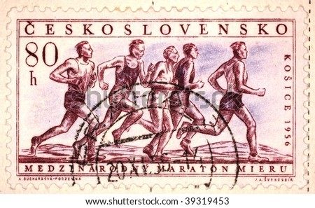 CZECHOSLOVAKIA - CIRCA 1958: A stamp printed in Czechoslovakia shows image of runners in the Kosice Peace Marathon, series, circa 1958