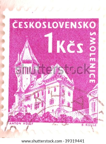 CZECHOSLOVAKIA - CIRCA 1958: A stamp printed in Czechoslovakia shows image of the village of Smolenice (in present day Slovakia), series, circa 1958