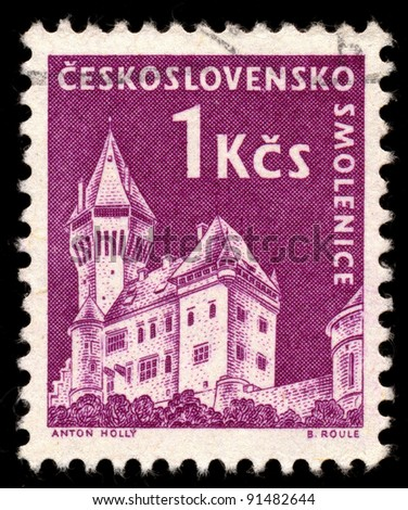 CZECHOSLOVAKIA - CIRCA 1960: A stamp printed in Czechoslovakia, shows Smolenice Castle, circa 1960