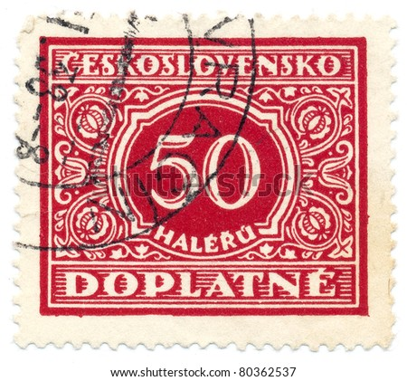 CZECHOSLOVAKIA - CIRCA 1928: A stamp printed in Czechoslovakia shows  the stamp to pay in addition postage costs, circa 1928