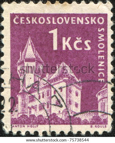 CZECHOSLOVAKIA - CIRCA 1958: A stamp printed in Czechoslovakia shows village of Smolenice (in present day Slovakia), series, circa 1958 - stock photo