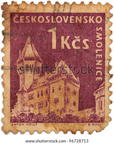 CZECHOSLOVAKIA - CIRCA 1958: A stamp printed in Czechoslovakia shows village of Smolenice (in present day Slovakia), series, circa 1958