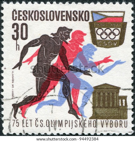 CZECHOSLOVAKIA -CIRCA 1971: A stamp printed in the Czechoslovakia, dedicated to 75th anniversary of Czechoslovak Olympic Committee, is shown Runners, Parthenon, Czechoslovak Olympic Emblem, circa 1971