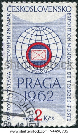 CZECHOSLOVAKIA - CIRCA 1961: A stamp printed in the Czechoslovakia, is dedicated to International Stamp Exhibition, Prague, shown Exhibition Emblem, circa 1961