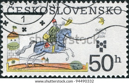 CZECHOSLOVAKIA - CIRCA 1983: A stamp printed in the Czechoslovakia, is dedicated to 9th Biennial of Illustrations for Children and Youth, shows a picture Oleg K. Zotov, USSR, circa 1983