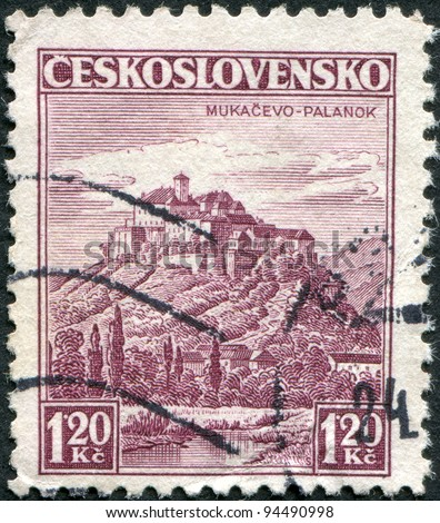 CZECHOSLOVAKIA - CIRCA 1936: A stamp printed in the Czechoslovakia, represented Castle Palanok near Mukacevo, circa 1936