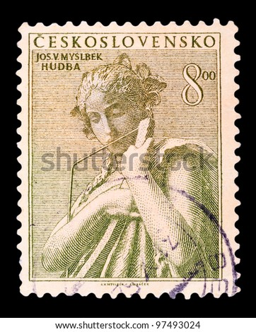 CZECHOSLOVAKIA - CIRCA 1954: A stamp printed in the CZECHOSLOVAKIA, shows a woman, series, circa 1954