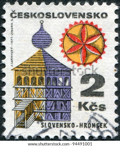 CZECHOSLOVAKIA - CIRCA 1971: A stamp printed in the Czechoslovakia, shows a wooden clock tower in the village Hronsek, circa 1971