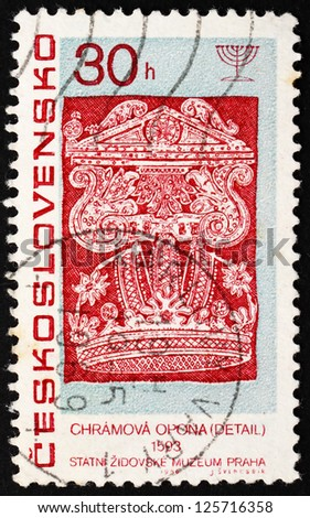 CZECHOSLOVAKIA - CIRCA 1967: a stamp printed in the Czechoslovakia shows Detail from Torah Curtain, 1593, Jewish Relic from the State Jewish Museum, Prague, circa 1967