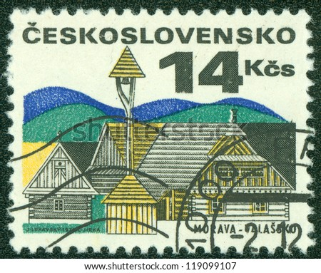 CZECHOSLOVAKIA - CIRCA 1971: A stamp printed in the Czechoslovakia, shows Old houses, circa 1971