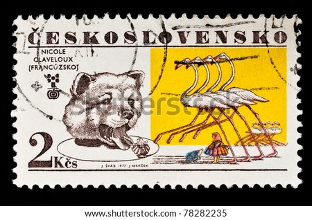 "CZECHOSLOVAKIA - CIRCA 1977: A stamp printed in the Czechoslovakia shows Painting By Nicole Claveloux Grasset "" Alice in Wonderland"", circa 1977"