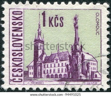 CZECHOSLOVAKIA - CIRCA 1966: A stamp printed in the Czechoslovakia, shows the city of Olomouc, circa 1966