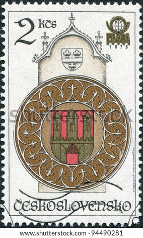 CZECHOSLOVAKIA - CIRCA 1978: A stamp printed in the Czechoslovakia, shows the Town Hall Clock by Josef Manes and PRAGA-78 Emblem and coat of arms of Prague, circa 1978