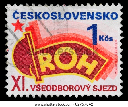 CZECHOSLOVAKIA - CIRCA 1960s: A stamp printed in Czechoslovakia honoring XI All Trade Union Congress in Prague, circa 1960s