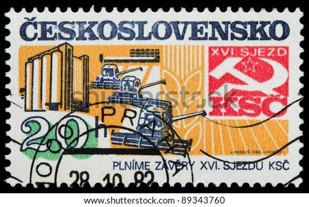 CZECHOSLOVAKIA - CIRCA 1982: The stamp printed in Czechoslovakia shows combines of taking away the field, circa 1982