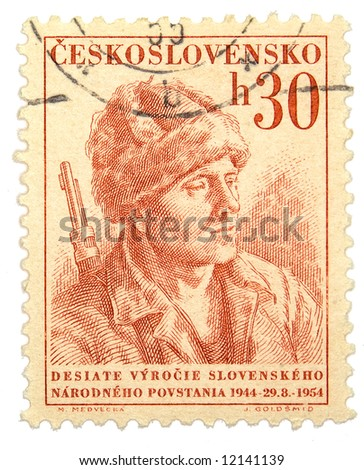 Czechoslovakia postage stamp on white background