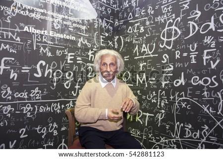 Da Nang, Vietnam - Dec 17, 2016: Albert Einstein wax statue on display at Ba Na Hills mountain resort. Einstein developed the general theory of relativity, one of the two pillars of modern physics.