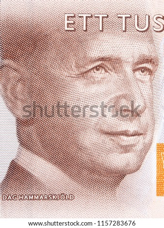 Dag Hammarskjold portrait from Swedish money