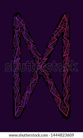 Dagaz Rune. Ancient Scandinavian runes. Runes senior futarka. Magic, ceremonies, religious symbols. Predictions and amulets.