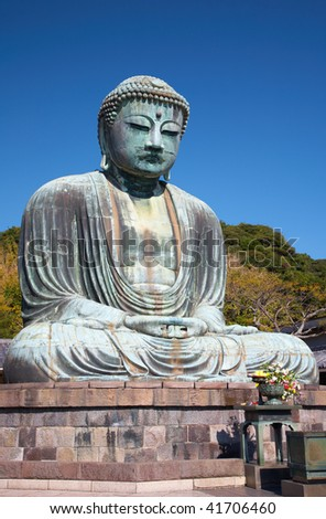 Daibutsu - famous Great Buddha bronze statue in Kamakura, Kotokuin Temple.  The second largest bronze Buddha statue in Japan