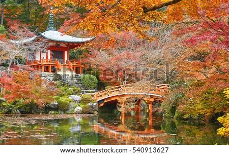 Daigo-ji or Daigoji Temple in autumn season. Kyoto, Japan. Stock photo ©