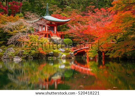 Daigo-ji temple with colorful maple trees in autumn, Kyoto, Japan Stock photo ©