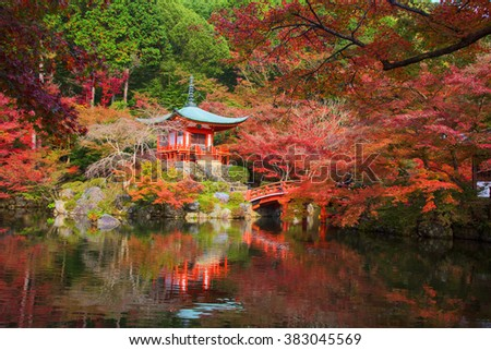 Daigoji temple with autumn foliage leaves in Kyoto, Japan.  Here is very famous during autumn season. Stock photo ©