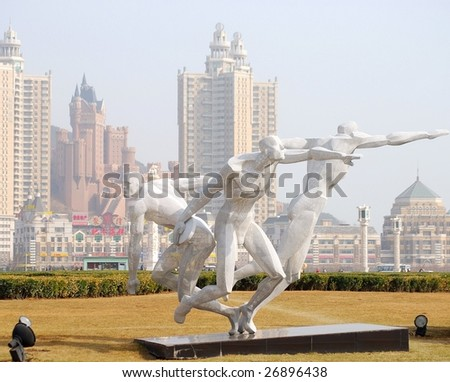 DALIAN, CHINA - MARCH 17: Sinhai Square. Dalian Shell Museum, March, 17, 2009, in Dalian, China. Dalian is one of the most heavily developed industrial areas in China.