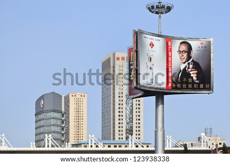 DALIAN-CHINA-OCT. 15. Billboard add with celebrity. China has 50,000 outdoor advertising companies. Outdoor advertising became third largest medium after TV and print media. Dalian, Oct. 15. 2012.