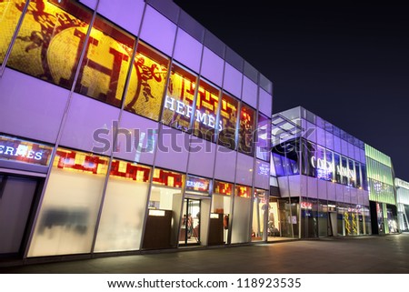 DALIAN-NOV. 7, 2012. Hermes outlet on Nov. 7 , 2012 in Dalian. China became world's second-largest luxury goods consumer. Its total luxury goods consumption reached $10.7 billion at end March 2011. - stock photo