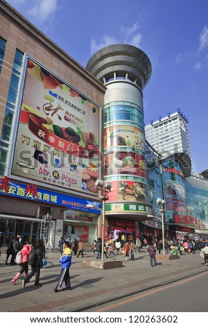 DALIAN-NOV. 24. Shopping area with advertising. China has 50,000 outdoor advertising companies. Outdoor advertising became third largest medium after TV and print media. Dalian, Nov. 24, 2012.