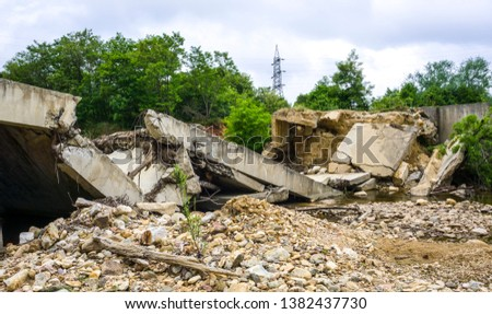 Damaged bridge on forest road. #1382437730