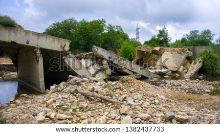 Damaged bridge on forest road. #1382437733