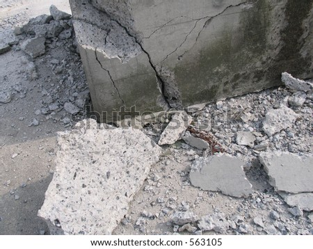 Damaged concrete foundation