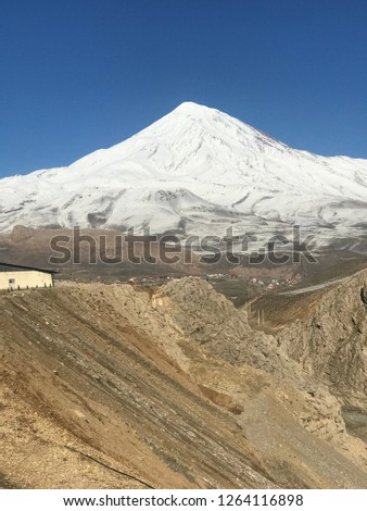 Damavand peak:Damavand Peak, with a height of 5610 meters (18410 feet), is a symbol of Iran, one of the highest peaks in Asia and located in the center of the Alborz Mountains. #1264116898