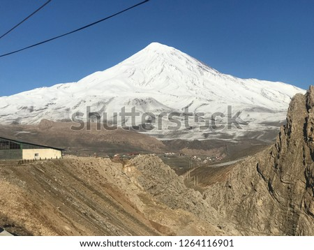 Damavand peak:Damavand Peak, with a height of 5610 meters (18410 feet), is a symbol of Iran, one of the highest peaks in Asia and located in the center of the Alborz Mountains. #1264116901