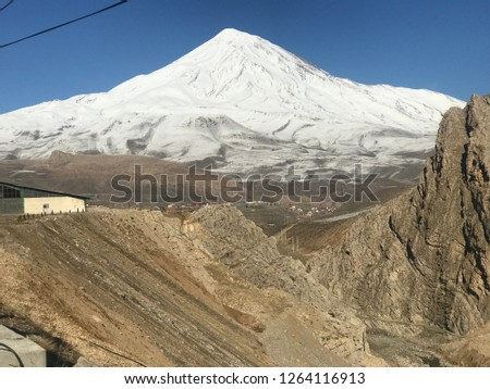 Damavand peak:Damavand Peak, with a height of 5610 meters (18410 feet), is a symbol of Iran, one of the highest peaks in Asia and located in the center of the Alborz Mountains. #1264116913