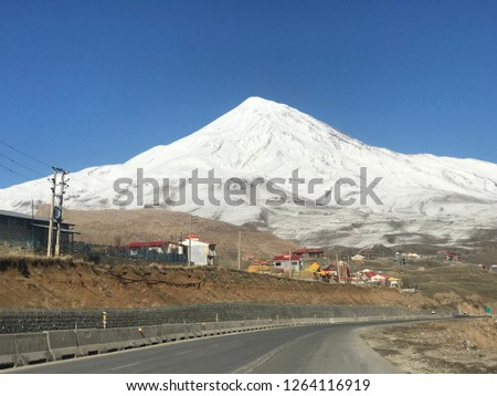 Damavand peak:Damavand Peak, with a height of 5610 meters (18410 feet), is a symbol of Iran, one of the highest peaks in Asia and located in the center of the Alborz Mountains. #1264116919