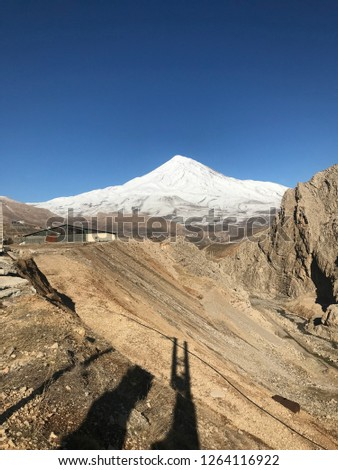 Damavand peak:Damavand Peak, with a height of 5610 meters (18410 feet), is a symbol of Iran, one of the highest peaks in Asia and located in the center of the Alborz Mountains. #1264116922