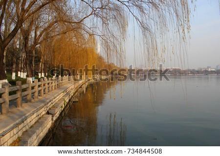 Daming Lake, Jinan, Shandong Province, China #734844508