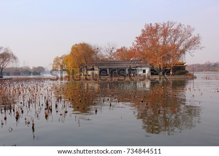Daming Lake, Jinan, Shandong Province, China #734844511